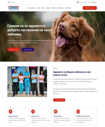 Портфолио проект за Ветеринарна клиника Санивет - Project Yordanov - Уеб-дизайн услуги