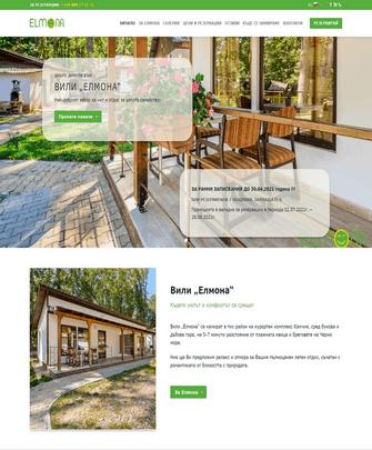 Портфолио проект за Вили Елмона - Project Yordanov - Уеб-дизайн услуги