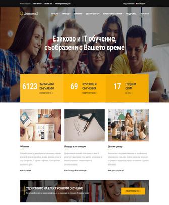 Портфолио проект за Интелекти - Project Yordanov - Уеб-дизайн услуги