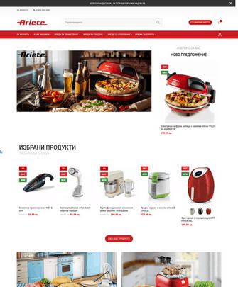 Портфолио проект за Ariete - Project Yordanov - Уеб-дизайн услуги