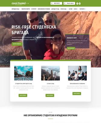 Портфолио проект за CoolTrаvel - Project Yordanov - Уеб-дизайн услуги