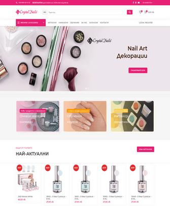 Портфолио проект за Crystal Nails - Project Yordanov - Уеб-дизайн услуги