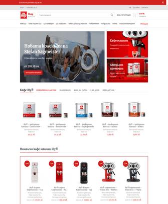 Портфолио проект за illy Shop - Project Yordanov - Уеб-дизайн услуги