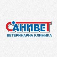 Лого Санивет - Клиенти - Project Yordanov