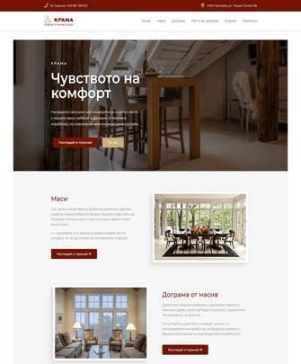 Портфолио проект за Крама ООД - Project Yordanov - Уеб-дизайн услуги