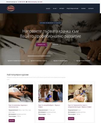 Портфолио проект за ЦПО Роял Варна - Project Yordanov - Уеб-дизайн услуги