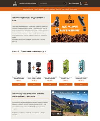 Портфолио проект за Wacaco Bulgaria - Project Yordanov - Уеб-дизайн услуги